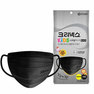 Yuhan-Kimberly-Kids-Black-Masks-10-Pack-30ea-Kids-Disposable-Mask-Triple-Filter-Breathable-Comfortable-Breathe-Made-in-Korea-0
